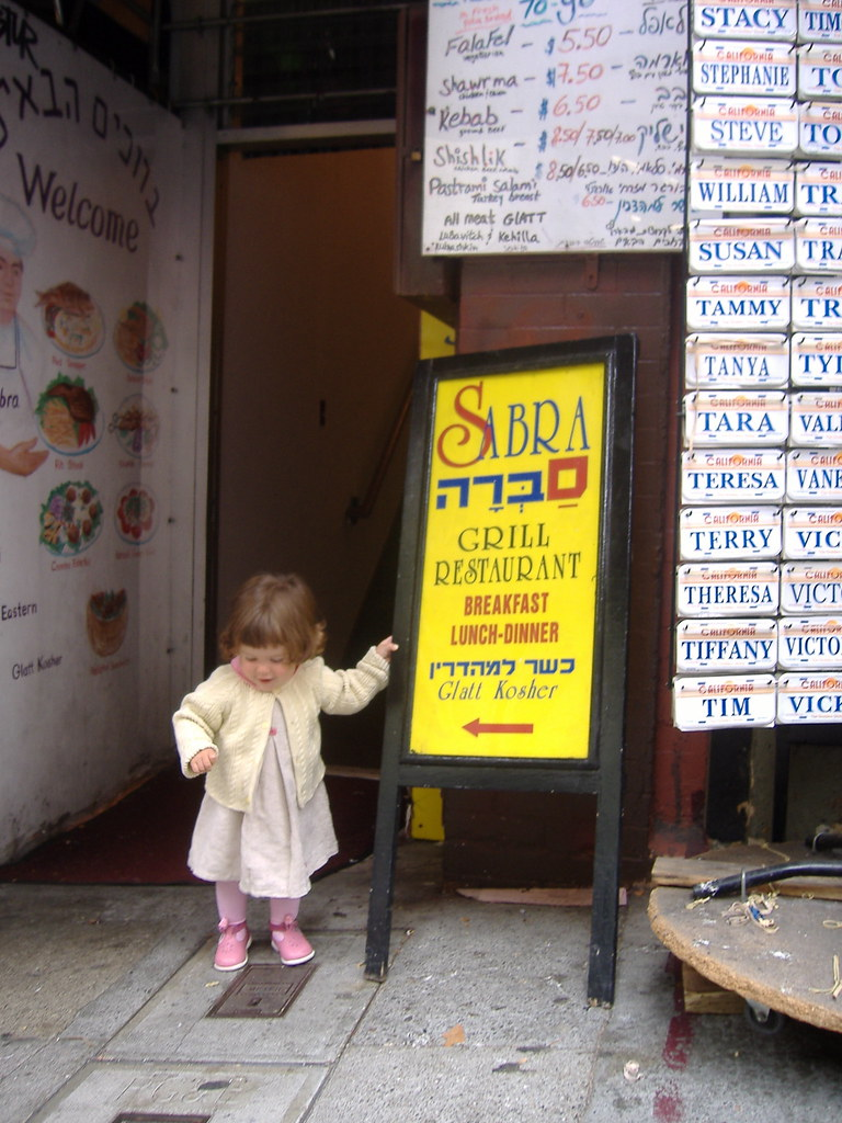 sabra in chinatown