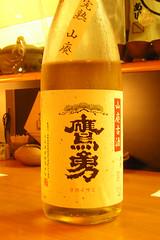 Takaisami -- Japanese sake