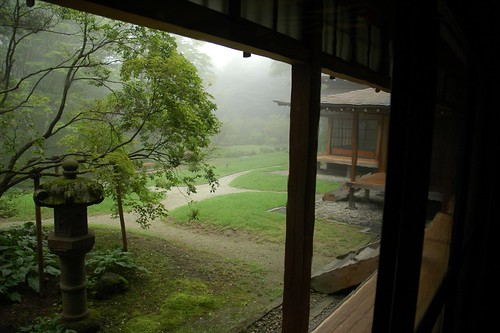 {7-9} nikko tamozawa imperial villa