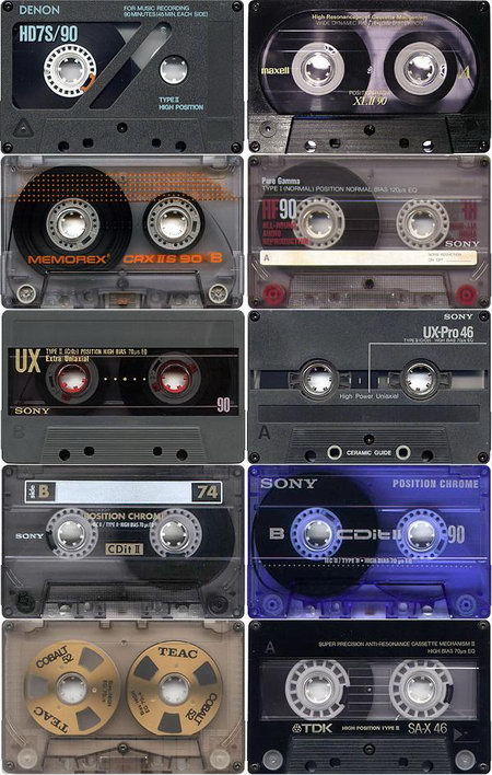 cintas cassette_resize