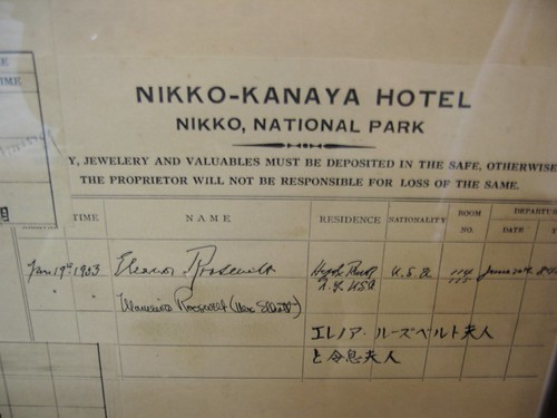 {7-9} Nikko Kanaya Hotel