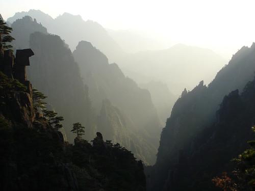 china huangshan 黄山 anhui 安徽 zhongguo 中国 october 2004 travel