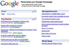google_feedreader