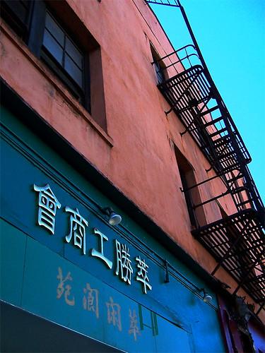 Chinatown-Escape