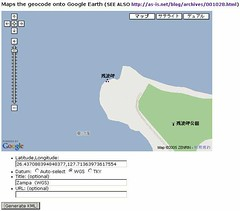 Maps the geocode onto Google Earth