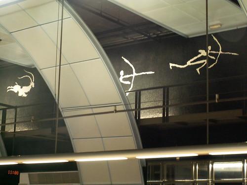 Lisboa, Metro station Cabo Ruivo