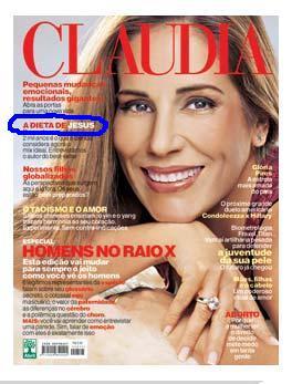Claudia Agosto 2005