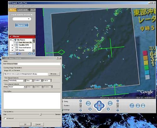 Weather Map Overlay - Okinawa Typhoon 2