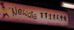 newdle