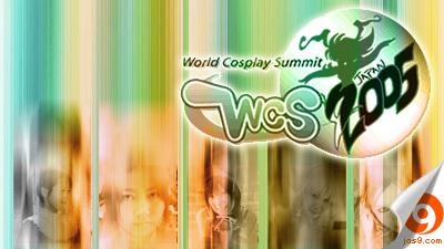 world cosplay summit 2005