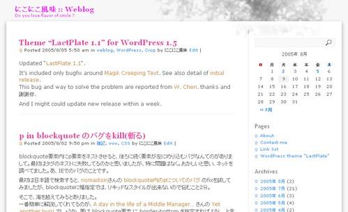 LactPlate 1.2