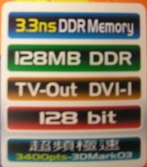 DSCN2454
