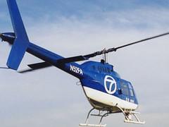 chopper7_belljetranger
