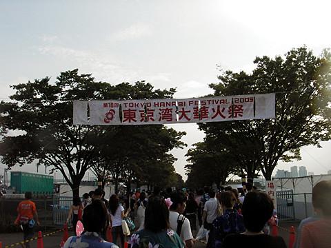 2005THFb02
