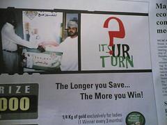 Ur Turn?