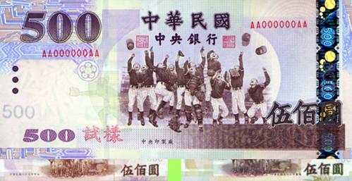 500nt