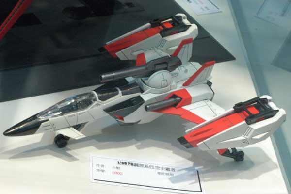 空中霸者支援戰機