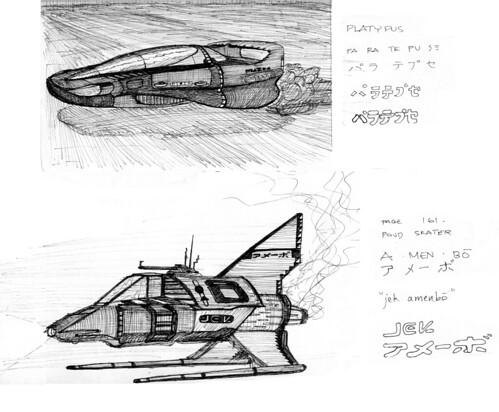 Jek Vehicles, 1988