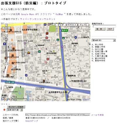 Bousai Map