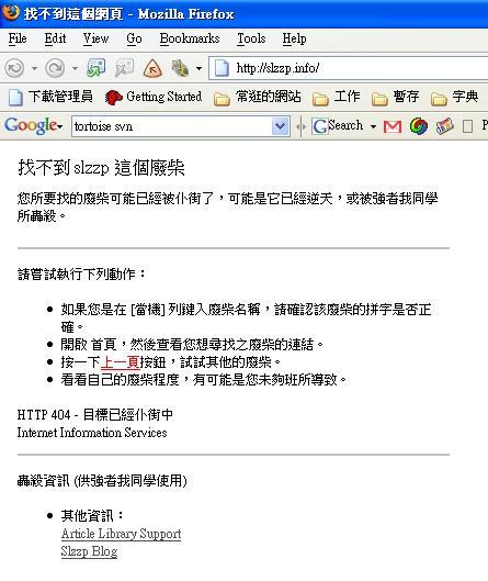 slzzp_info_screenshot