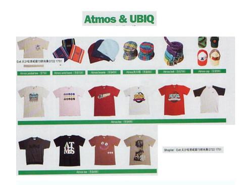 atmos_ubiq
