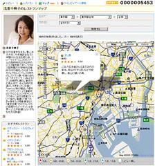 tabelog.com Googla Maps mashup