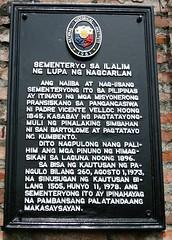 Underground Cementary, Nagcarlan, Laguna 8-28-2005 9-11-50 AM