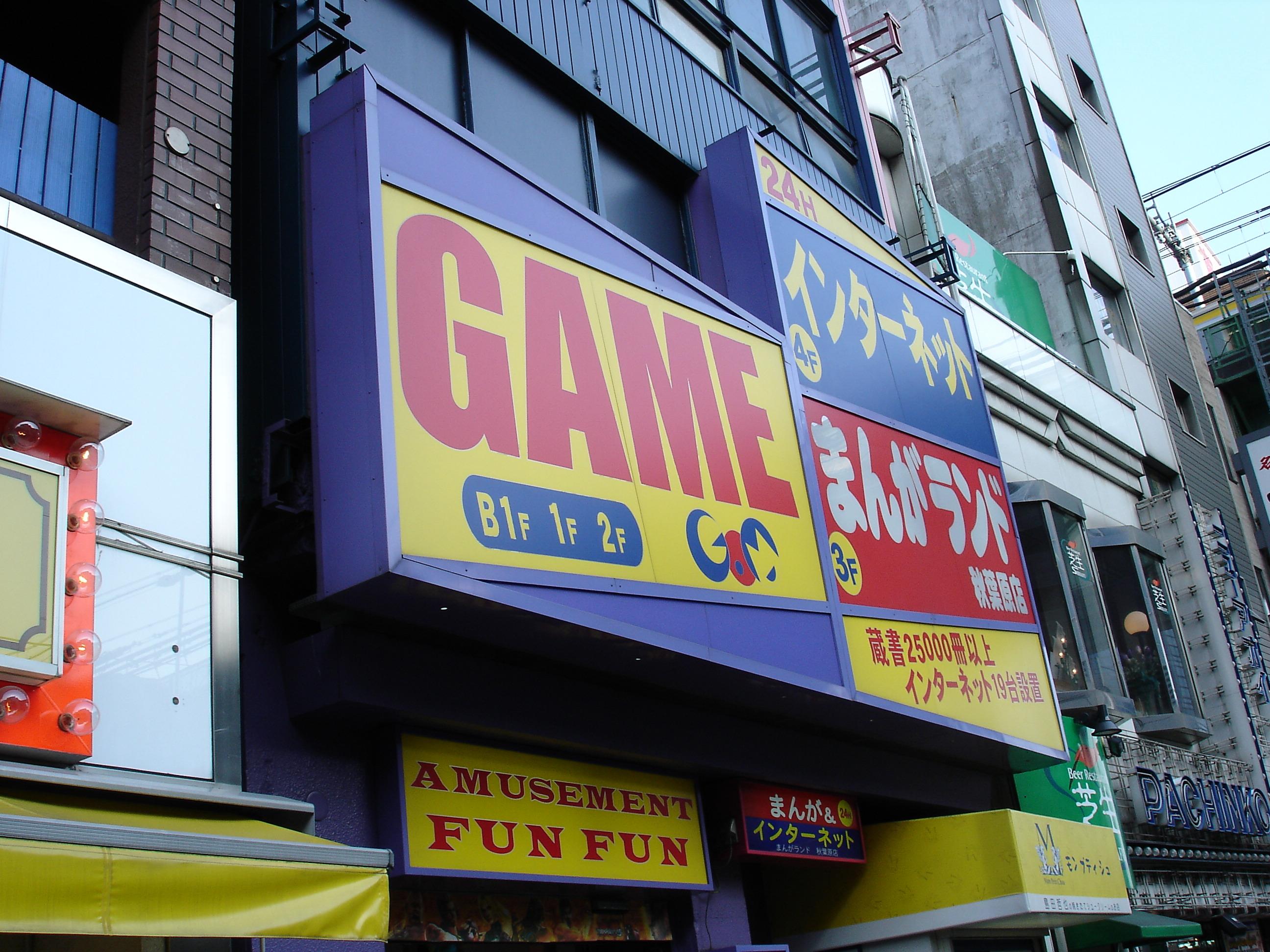 Играть онлайн игровые автоматы ешки