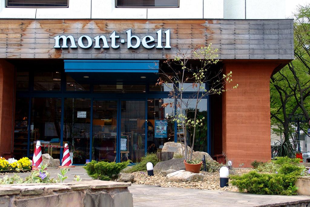 mont-bell shop