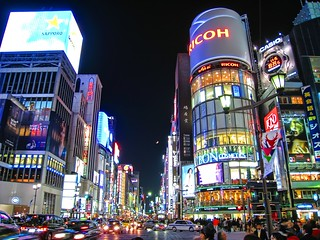 Ginza Crossing | by /\ltus