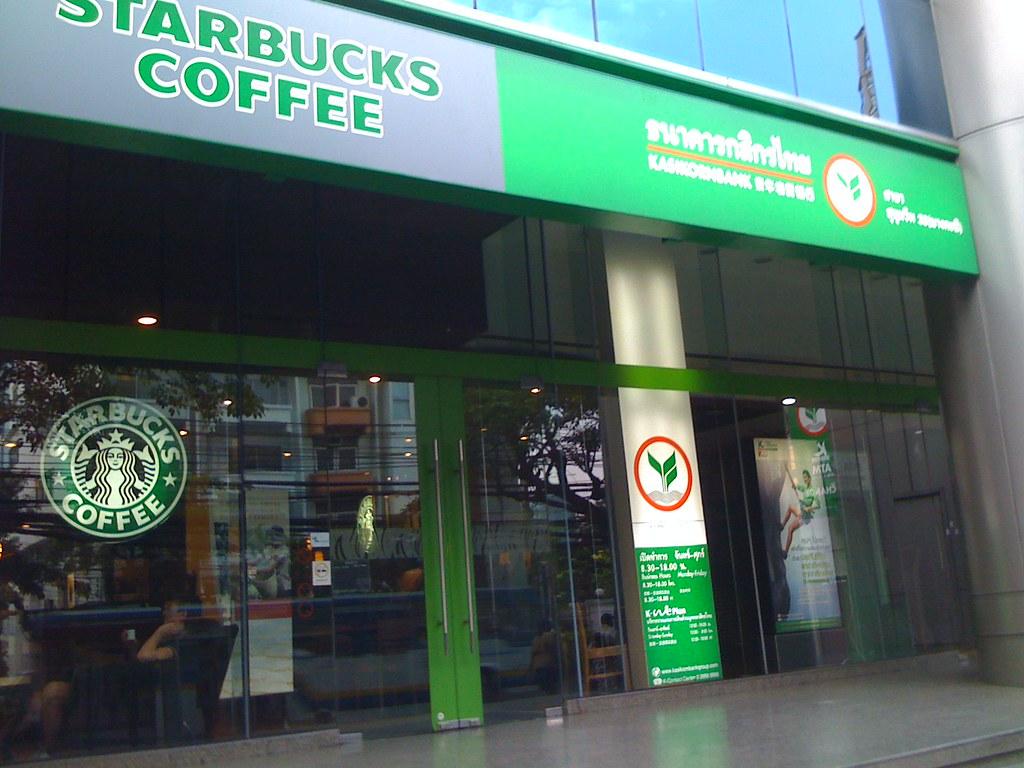 Starbucks and Bank co-branding