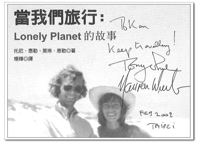 《寂寞星球》Wheeler夫婦的簽名_02
