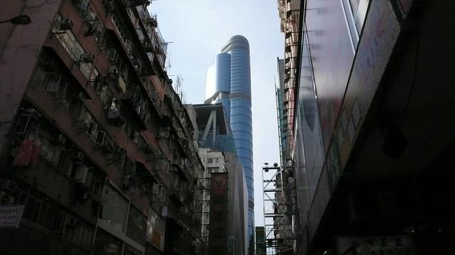 Hong Kong - Old And New
