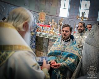 Литургия в Софийском соборе 670