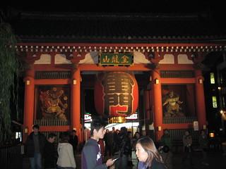 浅草の雷門 - Asakusa's Thunder Gate