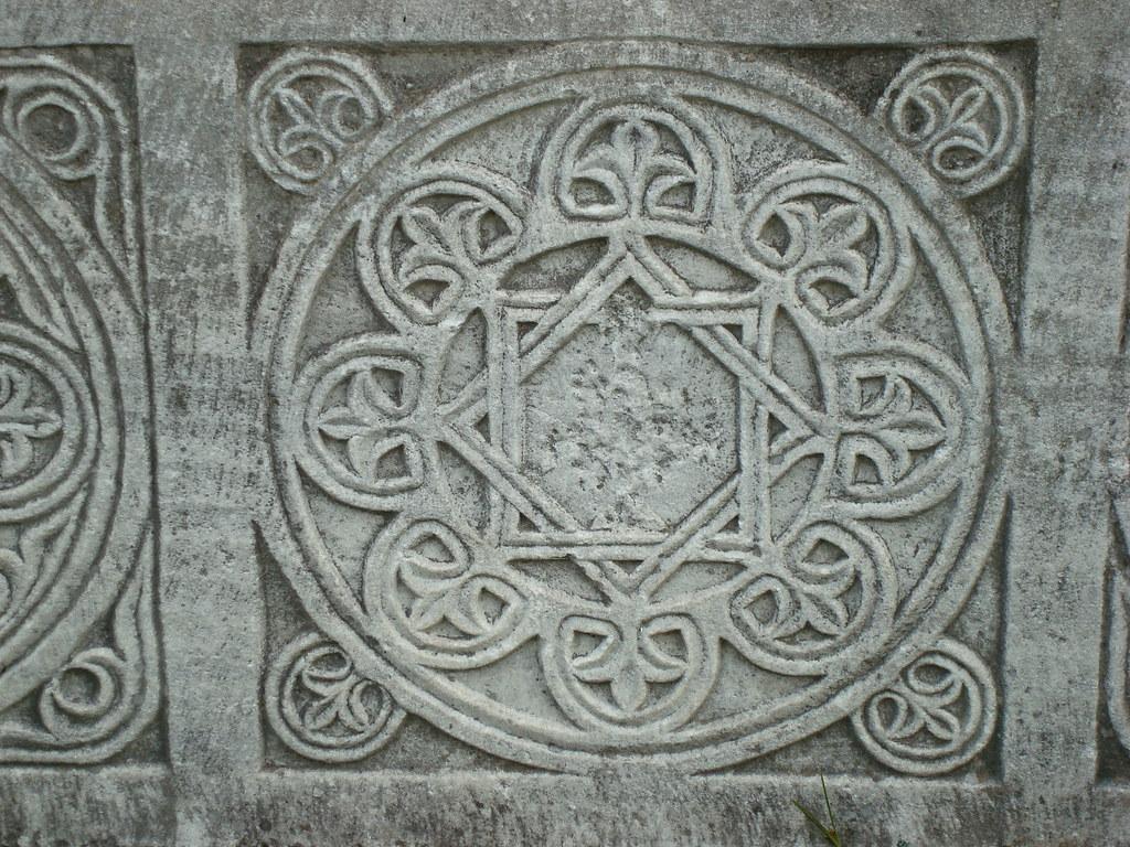 Byzantine Marble Altar - Detail