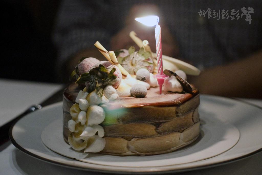 Marvelous Ice Cream Birthday Cake From Haagen Dazs Alison Pan Flickr Personalised Birthday Cards Akebfashionlily Jamesorg