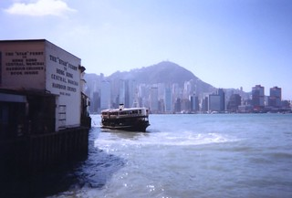 Star Ferry at Victoria Harbour