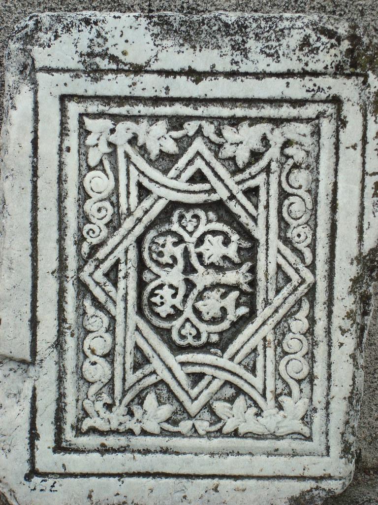 Byzantine Pattern in Marble