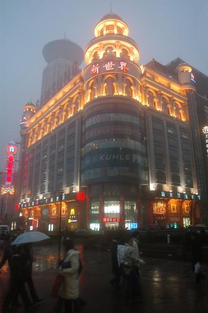 Shanghai - New World Department Store