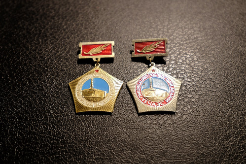 Chernobyl Medals for Liquidation of the Accident | by atomicallyspeaking