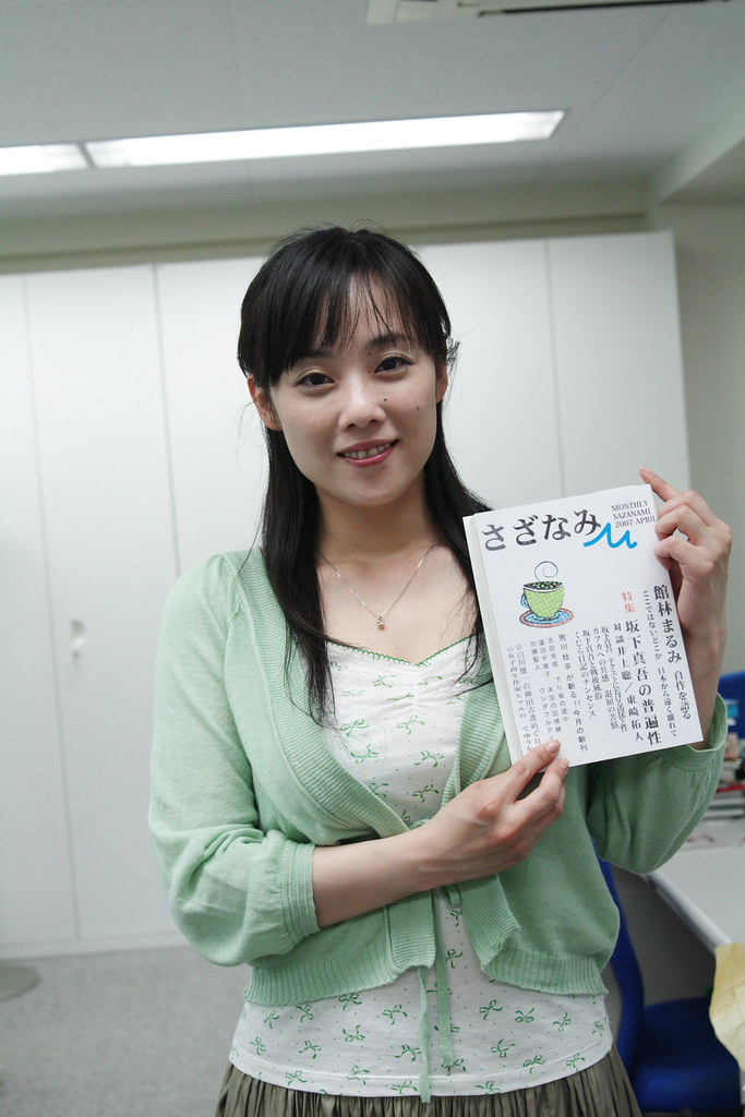 Kaoru sakurako in the bowl — pic 8