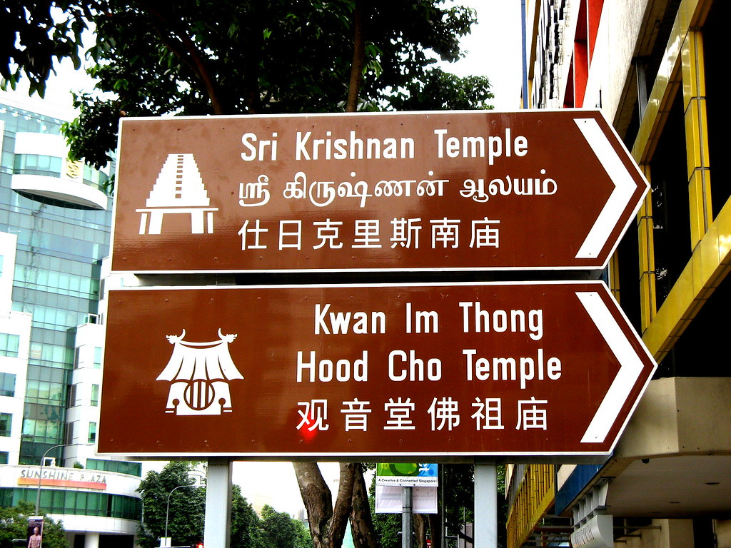 Singapore-guide-sign
