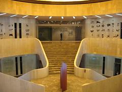 Museo de Arte Moderno - México