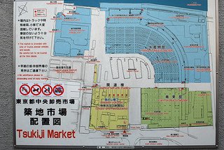 Tsukiji Market Map | by ctznchan
