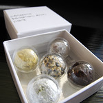 Truffe, Sadaharu Aoki, Salon du Chocolat Tokyo, Shinjuku Isetan