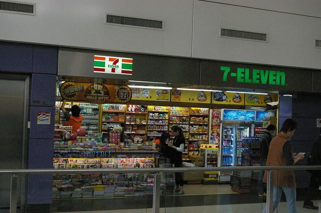 7-Eleven at Tung Chung (Lantau Island) MTR station