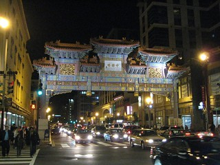 Gallery Place/Chinatown | by rjs1322