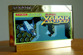 SUPER XEVIOUS (front) -1986