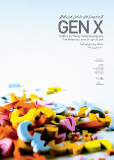 GEN X, Posters by Young Iranian Graphic Designers | by Behrouz H.